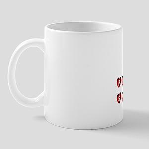PICARDY SPANIEL Mug
