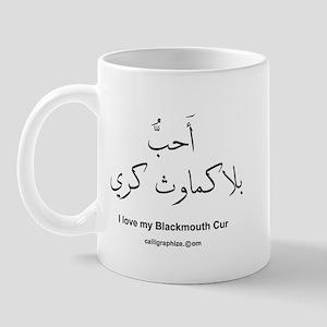 Blackmouth Cur Dog Mug