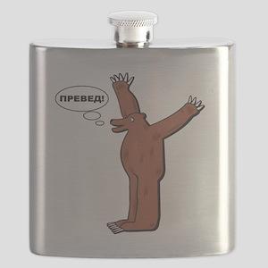medved Flask