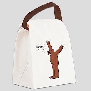 medved Canvas Lunch Bag