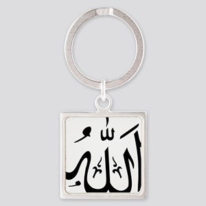 allah Square Keychain
