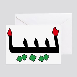 libya_(arabic) Greeting Card