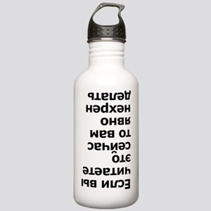 If you Can Read This Stainless Water Bottle 1.0L