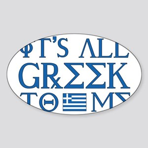 greek to me pod Sticker (Oval)