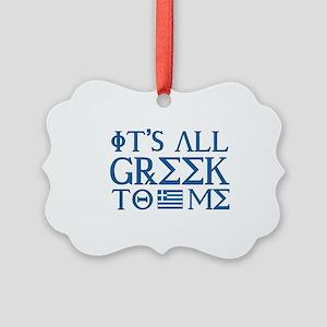 greek to me pod Picture Ornament
