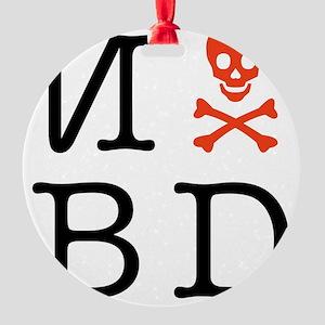 N skull BD Round Ornament