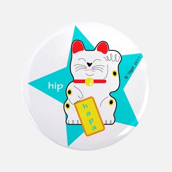 "hapaTeezManeki2 3.5"" Button"