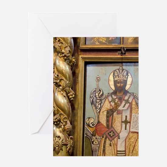 Church of St. Dmitry on the Blood, g Greeting Card