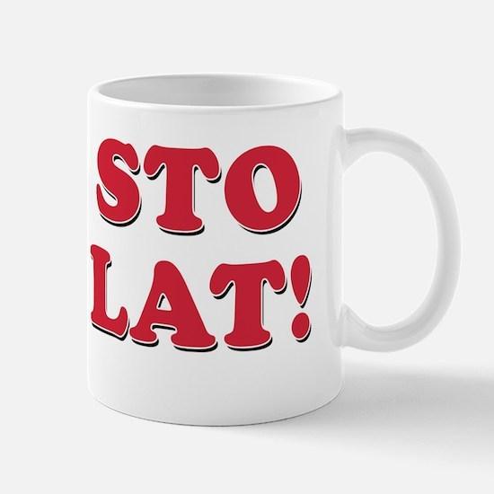 Sto Lat Beer Stein Mug
