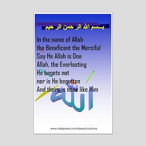 Ahad Mini Poster Print