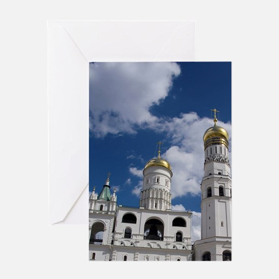 Russia, Moscow, The Kremlin. Ivan th Greeting Card