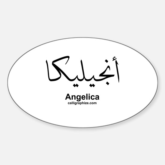 Angelica Arabic Oval Decal