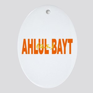 Ahlul Bayt Oval Ornament