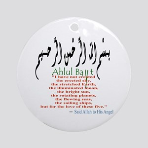 Love of Ahlul Bayt Ornament (Round)