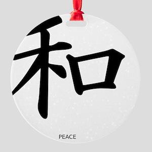 Kanji Peace Black Round Ornament