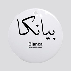 Bianca Arabic Calligraphy Ornament (Round)