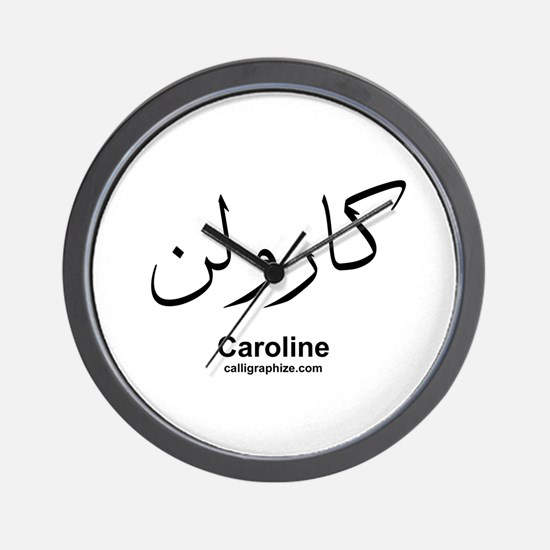Caroline Arabic Wall Clock