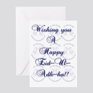 Eid-Greeting-Cards Greeting Card