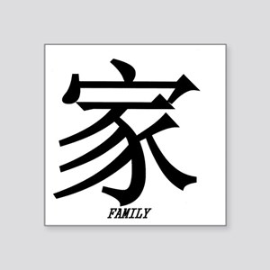 "FAMILY Square Sticker 3"" x 3"""