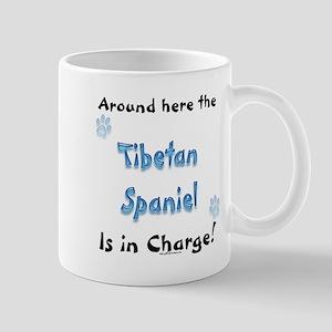Tibbie Change Mug