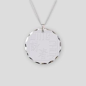 20111104b Necklace Circle Charm