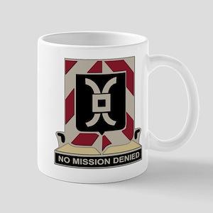 DUI - 603rd Aviation Support Battalion Mug