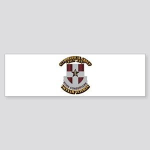 DUI - 67th Medical Group Sticker (Bumper)