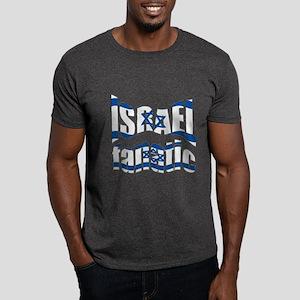 flags Israel Dark T-Shirt