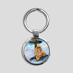 Messianic Art Round Keychain