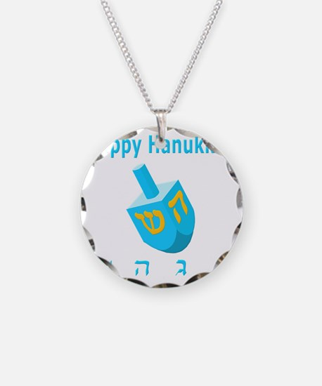 Dreidel 7 Blue 3D Necklace