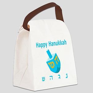 Dreidel 7 Blue 3D Canvas Lunch Bag