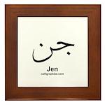 Jen Arabic Calligraphy Framed Tile