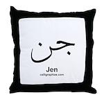 Jen Arabic Calligraphy Throw Pillow