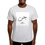 Jen Arabic Calligraphy Light T-Shirt