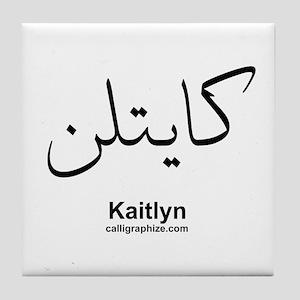 Kaitlyn Arabic Tile Coaster