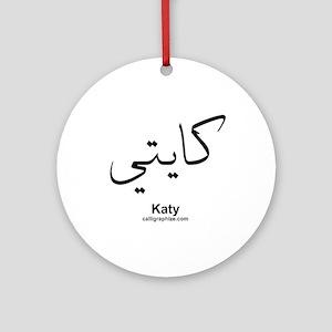 Katy Arabic Calligraphy Ornament (Round)