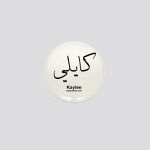 Kaylee Arabic Calligraphy Mini Button