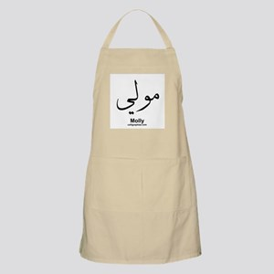 Molly Arabic Calligraphy BBQ Apron