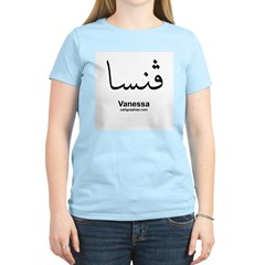 Vanessa Arabic Women's Light T-Shirt