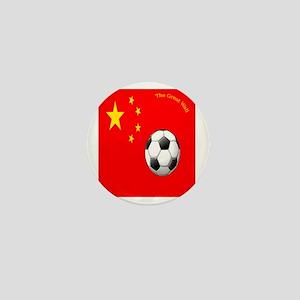 china copy Mini Button