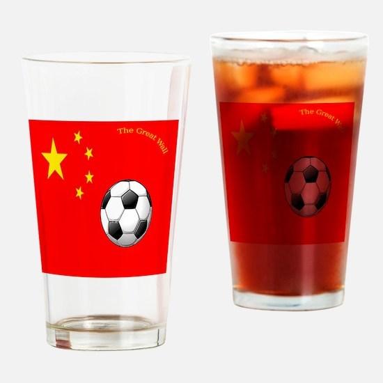 china copy Drinking Glass