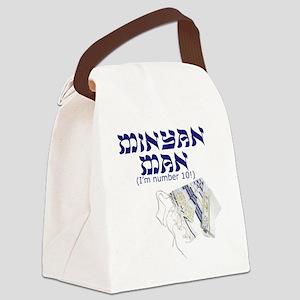 minyan-man Canvas Lunch Bag
