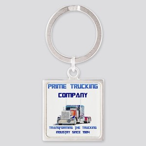 Prime Square Keychain