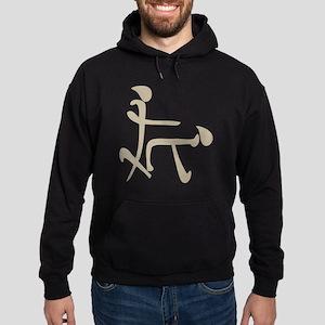 chinese doggy style Hoodie (dark)