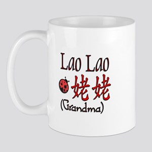 Lao Lao Ladybug Mug