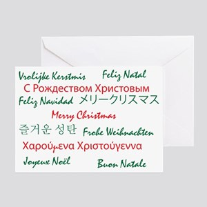 Christmaslanguge001 Greeting Card