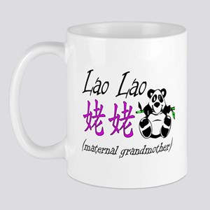 Lao Lao Panda 1 Mug