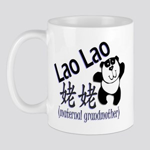 Lao Lao Panda 2 Mug