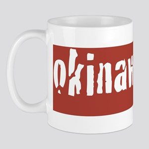Okinawa Brat (2) Mug