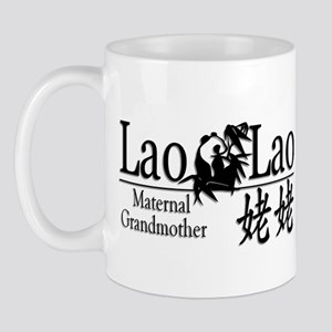 Lao Lao Panda 3 Mug